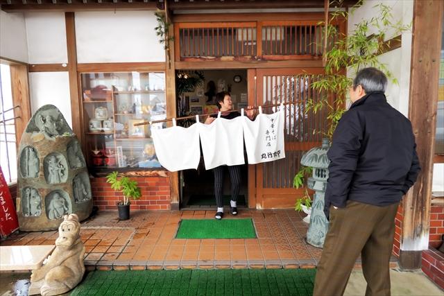 180210-丸竹食堂-002-S