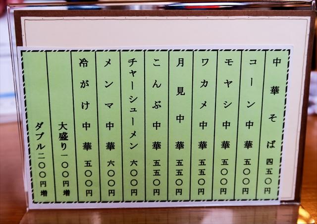 180210-丸竹食堂-004-S