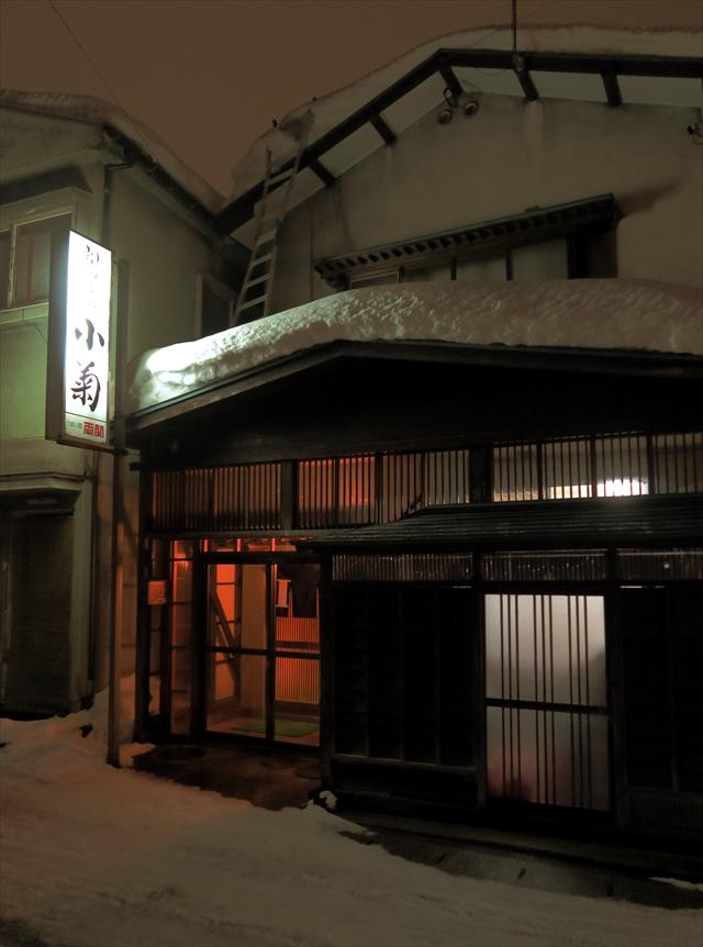 180210-割烹小菊-002-S