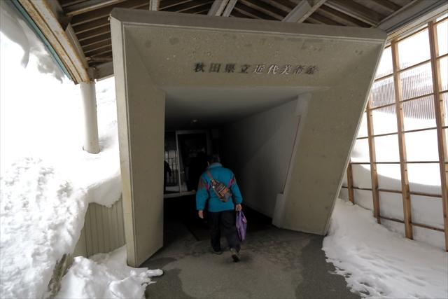 180211-秋田ふるさと村-014-S