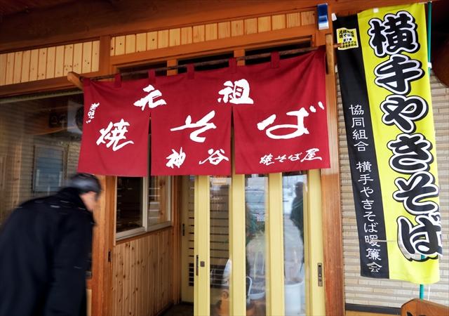180211-元祖神谷焼きそば屋-003-S