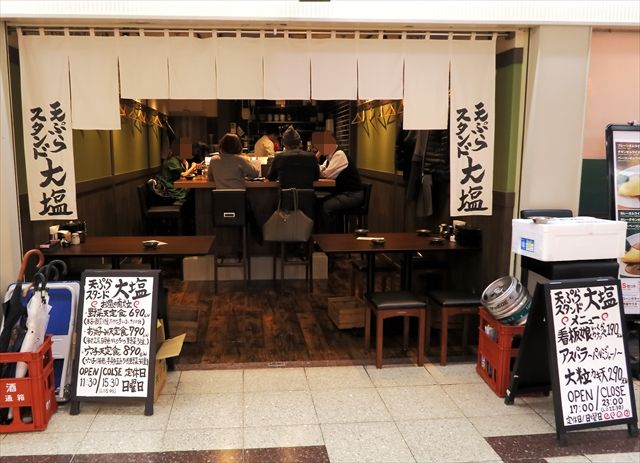180318-天ぷらスタンド大塩-002-S