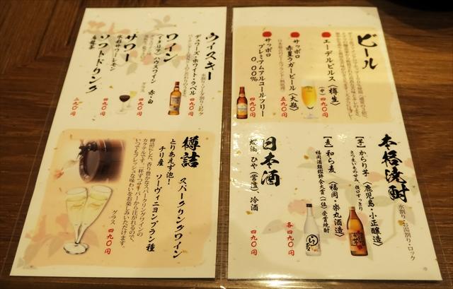 180318-天ぷらスタンド大塩-008-S
