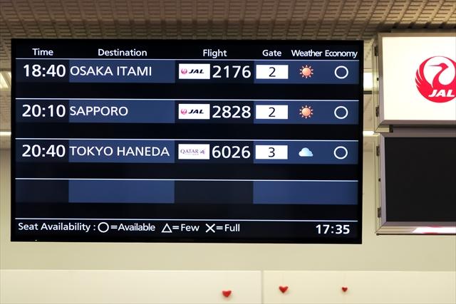 180211-みちのく秋田横手麺の旅--006-S