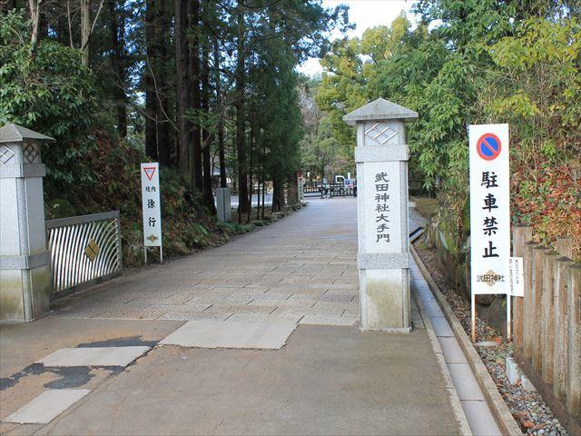 武田A051