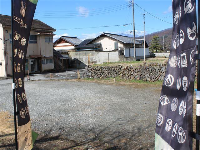 武田D016