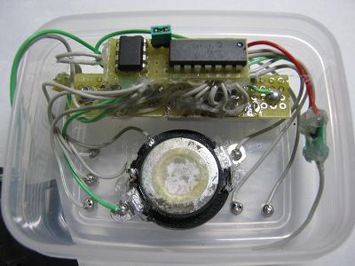 RF+IRチェッカーの製作概観3