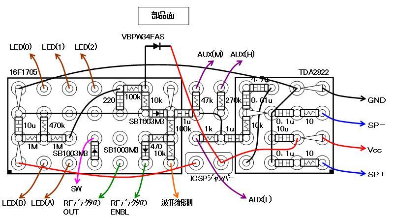 RF+IRチェッカーの製作配線図処理部1
