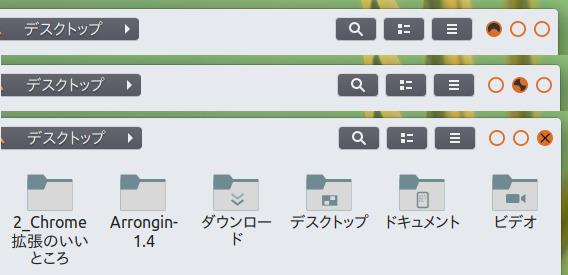 Arrongin Ubuntu テーマ ウィンドウボタン