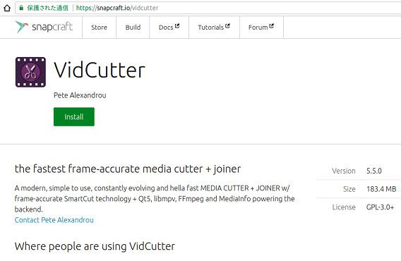 VidCutter 5.5.0 Ubuntu Snapcraftストア