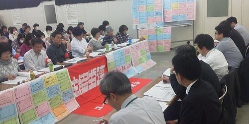 20180317 2018春闘第1回第1回団交9s