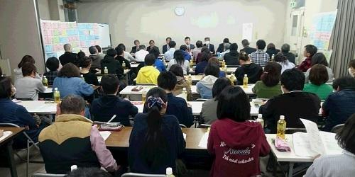 2018_0330 2018春闘第3回団体交渉 (1)s