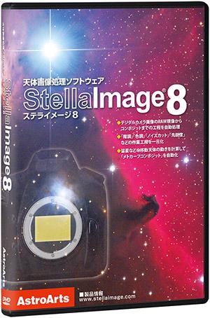 stellaimage_8_300.jpg