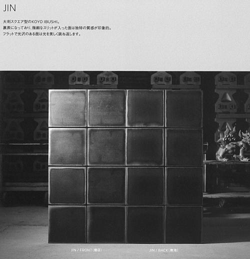 himejikawara20180209a.jpg