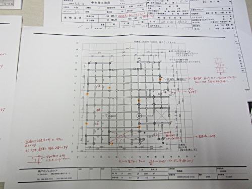 purekatto300219c.jpg