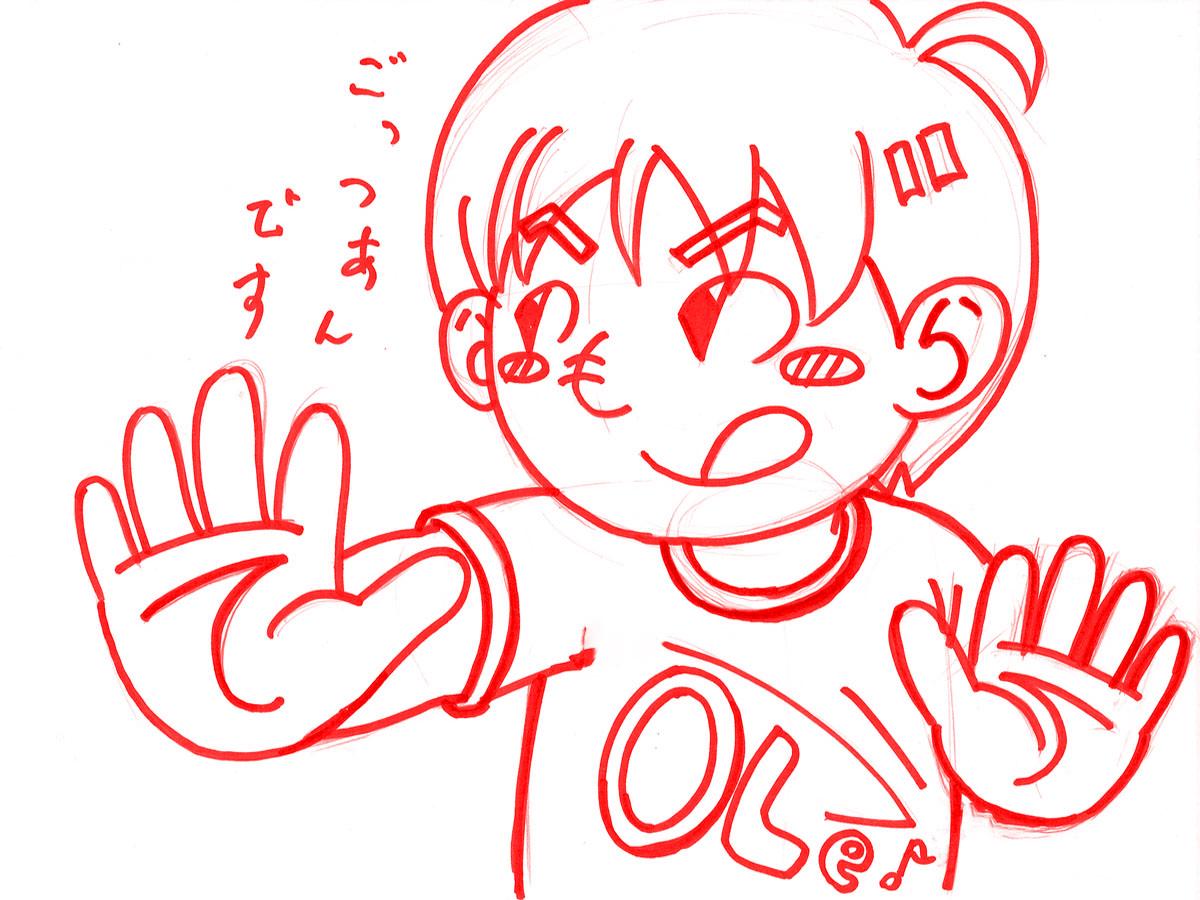 jigazou2_3.jpg