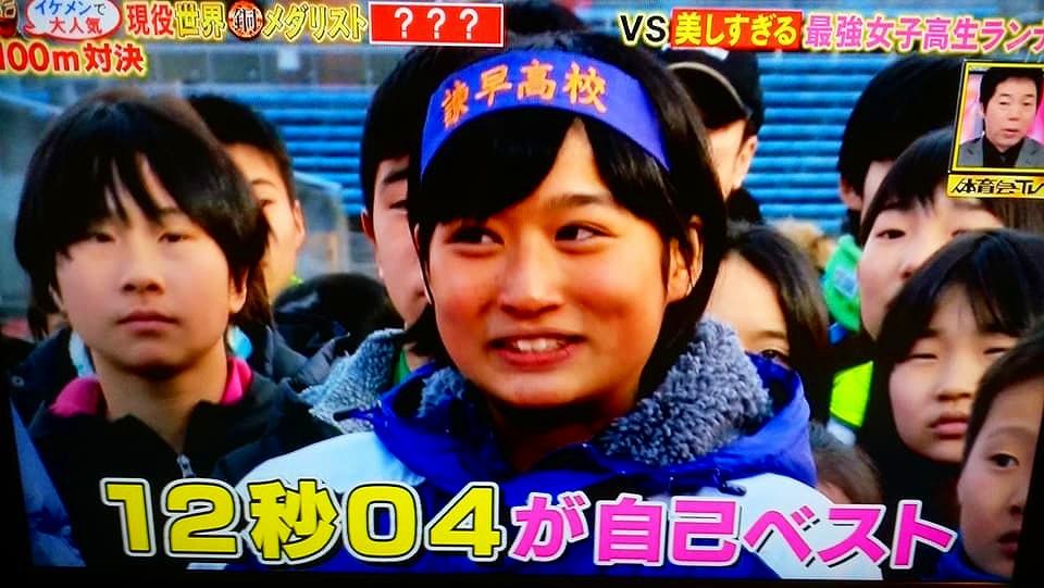 20180310体育会系TV (2)