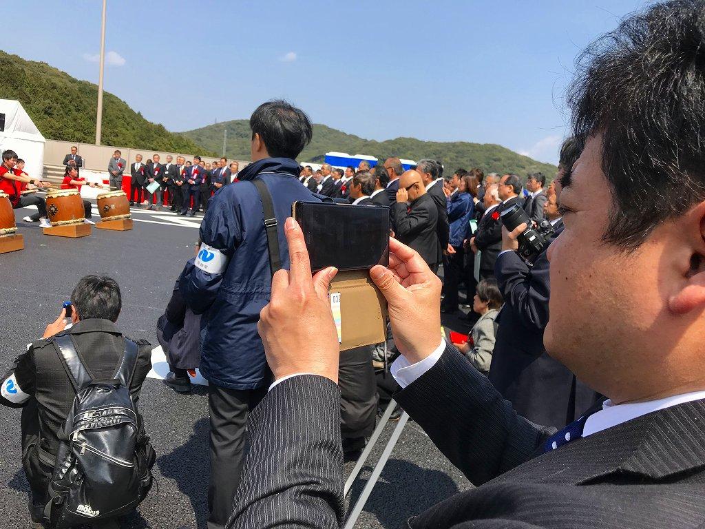 20180324開通式 (11)