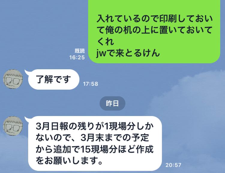 IMG_E1380.jpg