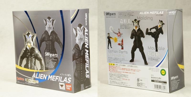 Figuarts MEFILAS 01
