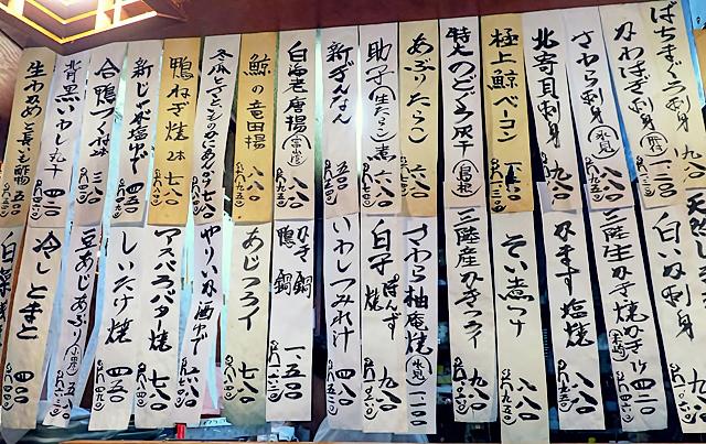 171130_hanafusa01.jpg