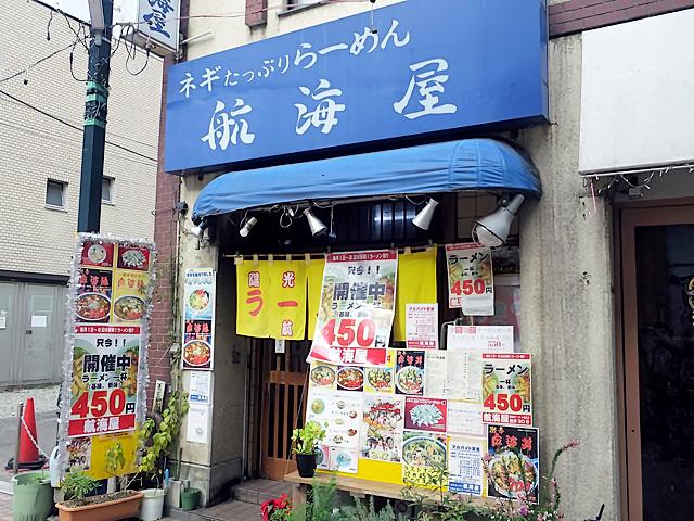 180108koukaiya01.jpg
