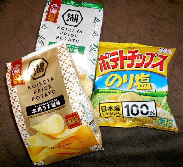 koikeya_pride_20180306212254_01.jpg