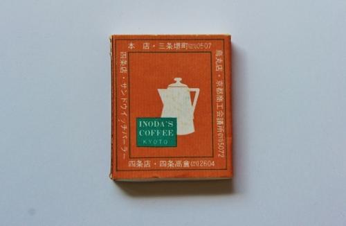 イノダコーヒー ②