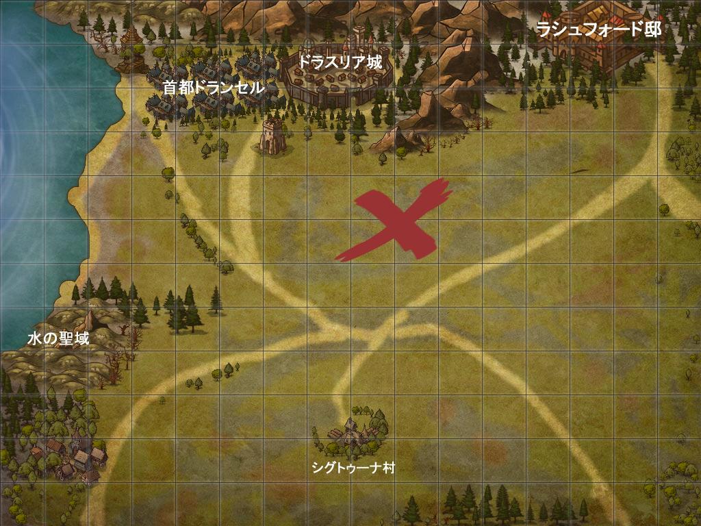 ドラスリア地図