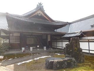 2018kyoto_11.jpg