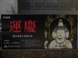 kanazawabunko_3.jpg