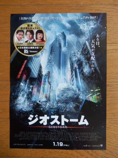 kazuto_m27-img480x640-1512718232z2vz9k3276.jpg