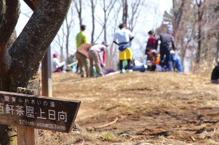 201803棒ノ嶺 (4)