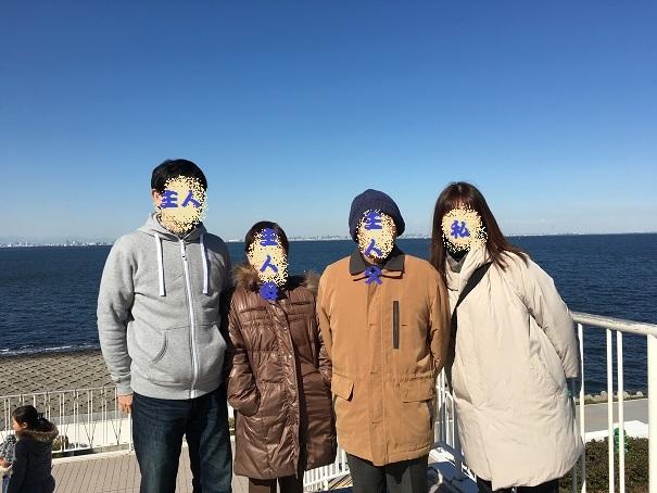海ほたるで記念写真2018127