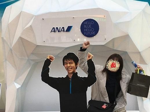 羽田空港でゆず君と2018127