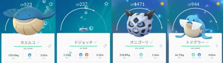 2018 0120 ポケモン5