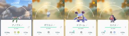 2018 0224 ポケモン4
