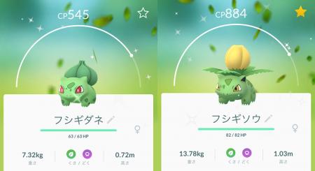 2018 0326 ポケモン2