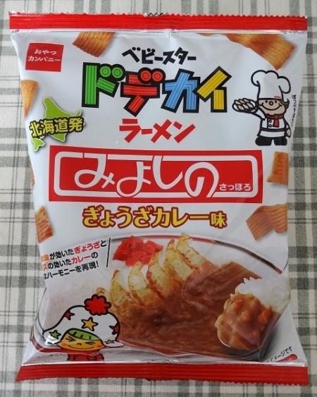 ベビースタードデカイラーメンみよしの(ぎょうざカレー味) 129円