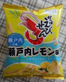 かっぱえびせん 瀬戸内レモン味 70g 63円