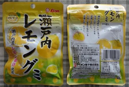 瀬戸内レモングミ 40g 54円