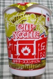 カップヌードル 旨辛チーズスンドゥブ味 138円