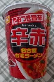 やみつき旨辛 辛赤名古屋台湾ラーメン 116円