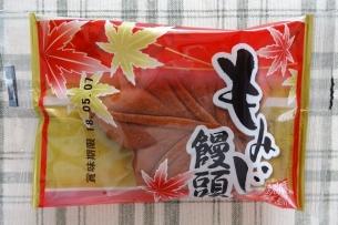 もみじ饅頭 42円