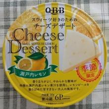 チーズデザート 瀬戸内レモン6P