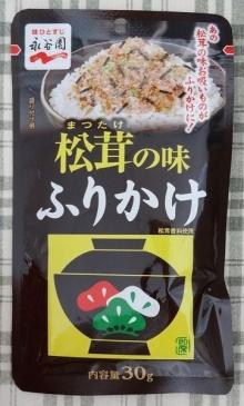 松茸の味ふりかけ 30g 117円