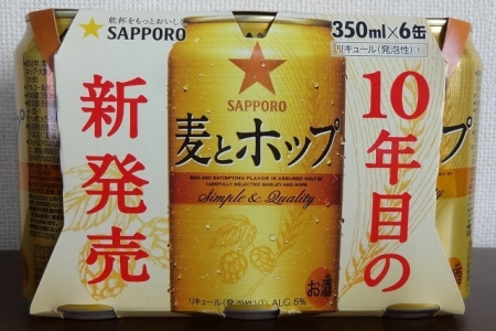 麦とホップ 6缶