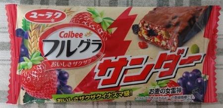 フルグラ®サンダー 43円