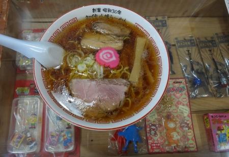 醤油らーめん 626円