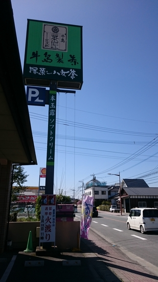 DSC_9885.jpg